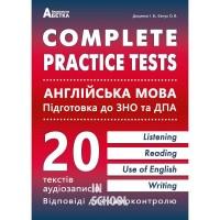 Complete Practice Test. Англійська мова. Тестові завдання у форматі ЗНО та ДПА. Євчук О.В., Доценко І.В.