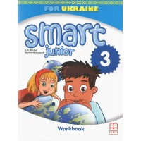 Smart Junior 3 for Ukraine WorkBook