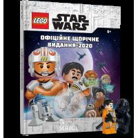 LEGO® Star Wars™. Офіційне щорічне видання-2020