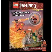 LEGO® Ninjago. Найулюбленіші суперники