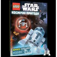 LEGO® Star Wars™. Космічні пригоди
