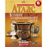 Атлас 6 клас Історiя стародавнього свiту