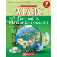 Атлас 7 клас Географія материків і океанів