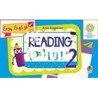 Англійська мова 2 клас. Вчимося читати. Easy English. Reading. НУШ. Андрієнко А.А.