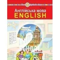 """""""Англійська мова"""" підручник для 2 класу закладів загальної середньої освіти (з аудіосупроводом). Будна Т.Б."""
