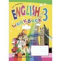 Англійська мова : робочий зошит для 3 клас (до підр. А.М.Несвіт) загальноос. навчальних закладів.+ЕД