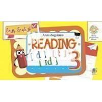 Англійська мова. 3 клас. Вчимося читати. Easy English. Reading. НУШ  Андрієнко А.А.
