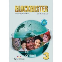 BLOCKBUSTER 3 S'S INTERNATIONAL ISBN: 9781845586331