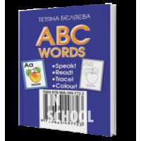 Англійська мова 1 клас. Картки. ABC WORDS (Speak. Read. Trace. Colour). Бєляєва Т.Ю.