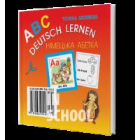 Німецька мова 1 клас. Картки. Бєляєва Т.Ю.