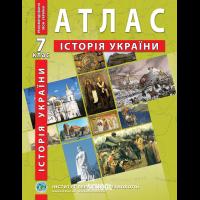 Атлас з історії України. 7 клас - Барладін О.В.