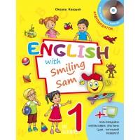 """Англійська мова 1 клас. НУШ. Підручник """"English with Smiling Sam"""" +мультимедійний додаток. Карпюк О."""