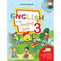 """Англійська мова. НУШ. Підручник для 3 класу """"English with Smiling Sam 3""""(з аудіо та мультимед. пр.) Карпюк О."""