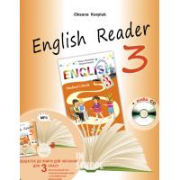 Книга для читання до підручника Англійська мова для 3 класу +аудіод. (поглиб. вивчення). Карпюк О.