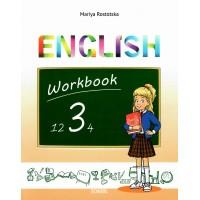 """Робочий зошит """"Workbook 3"""" до підручника Англійська мова для 3 класу (поглиб. вивчення). Ростоцька М."""