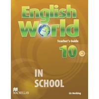 English World 10 Teacher's Guide ISBN: 9780230032590